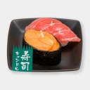 寿司キャンドル【ウニ・大トロ】 お食事系キャンドル