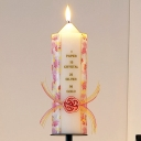 桜灯花【和のメモリアルキャンドル キャンドルサービスメインキャンドル用 ハイスター付属】