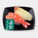 寿司キャンドル【エビ・ハマチ】 お食事系キャンドル