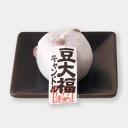 豆大福キャンドル お食事系キャンドル